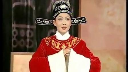 [黄梅戏]女驸马(韩再芬 安徽省安庆市黄梅戏二团