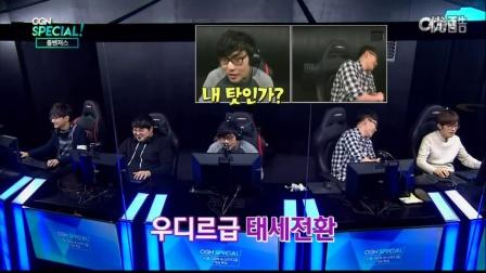 [2016.05.07] 롤벤져스  클템 이현우, (구)CJ 멤버 - 서울 OGN e스타디움 개관 특집