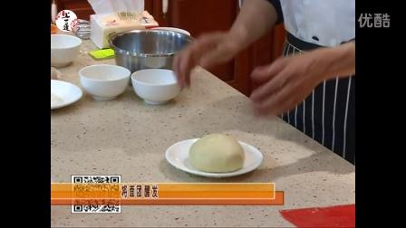 《魔力烘焙》之菠萝包