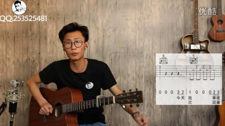 小LV吉他教程 四十七课Beyond 《海阔天空》吉他弹唱教学教程学习讲解