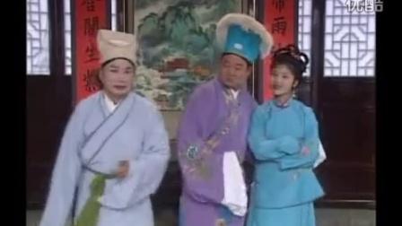 [黄梅戏]王老六借妻-假报喜