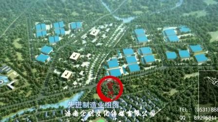 三维地产宣传片 房地产广告宣传片 城市规划宣传