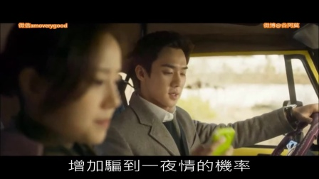5分钟看完韩国爱情电影《那天的氛围》