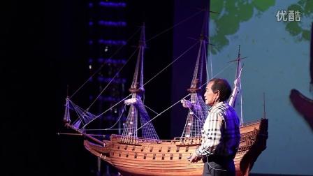 絕代船奇:洪全瑞 (Quan-Rui Hong) at TEDxTaipei 2013