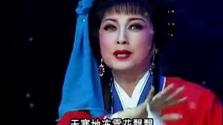 潮剧《玉堂春》选段:雪埋芳洁恨难消 张怡凰
