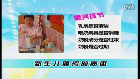 新生儿疾病的认识与预防婴儿护理新生儿护理教程(1新生儿护理教程)视频