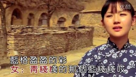 刘建东《梦中的兰花花》好听醉了!