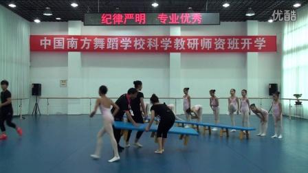 中国南方舞蹈学校2016-5月展示课《一年级技巧课》