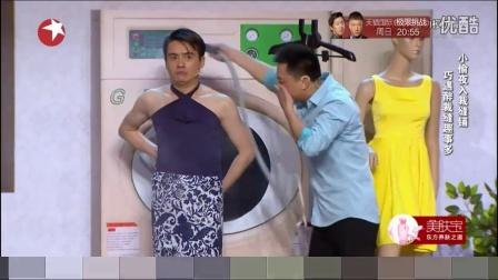 叶逢春马朋哑剧《生日》 笑傲帮201