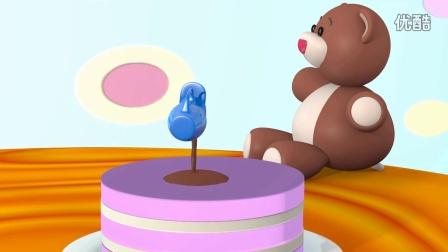 生日蛋糕  didadutv