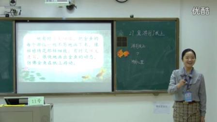 2015年广西全区中小学幼儿园教师教学技能大赛(小学语文组说课及模拟教学)