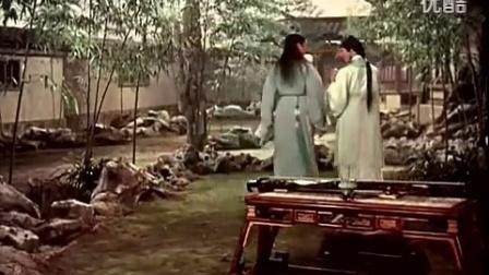 老电影越剧《红楼梦》全场