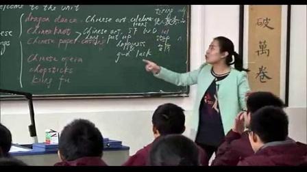 2014年江苏省南京市初中英语教学研讨课视频