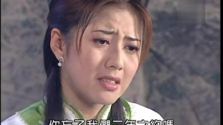 青龍好漢 16