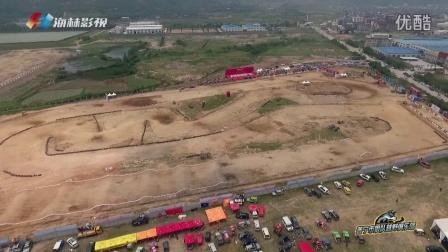 2016中国汽车越野巡回赛COT福清越野公开赛——普宁狼队集锦