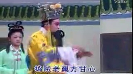 湖南花鼓戏唐太宗春游全集