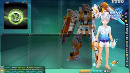 [LYa飞车】QQ飞车:又来游戏视频滑轮啦-展现跑酷技巧蒂姆图片