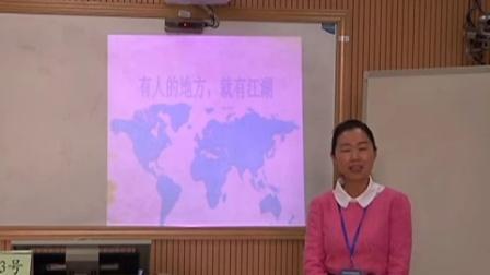高中政治《世界多极化:不可逆转》说课视频+模拟上课视频,包敏,2015年全区中小学幼儿园教师说课大赛视频