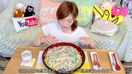 【木下大胃王】香肠,奶油和菠菜配合意大利面!(4公斤)(中文字幕)