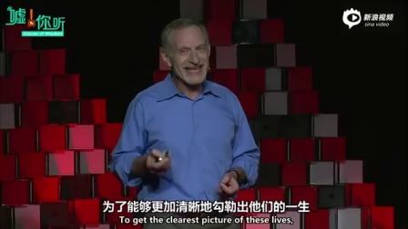 TED:哈佛研究了76年,研究成果告訴你幸福從何而來?什麼人最可能成為人生贏家?