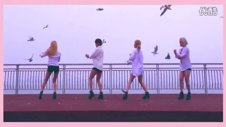 Sol-T出道曲《Curveball(直言不讳)》海鸥舞蹈版MV
