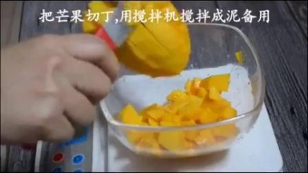 【芒果冰淇淋教程】炎热的夏天来个冰凉爽...|点妈爱烘焙