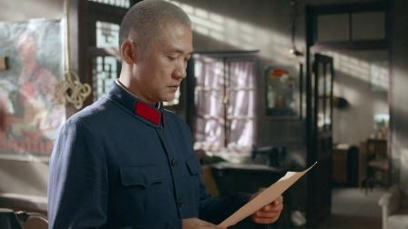 《金水桥边》第52集 (大结局)剧照