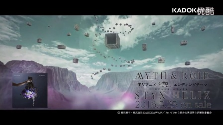 MYTH&ROID -  STYX HELIX MV