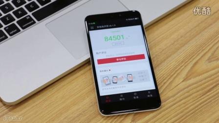 十核4G运存360手机N4性能究竟如何?