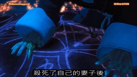8分钟看完1-26集的坟墓探险动画《勇者大冒险》