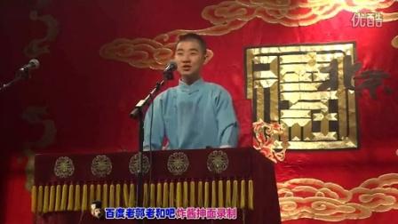 桃花女破周公评书陶阳2013