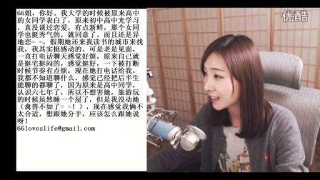 """【星灵砒霜】5月8日""""片段1""""直播生放送"""