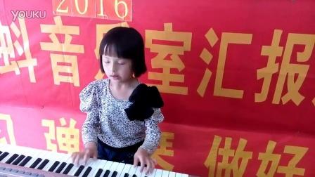 电子琴《小红帽》视频