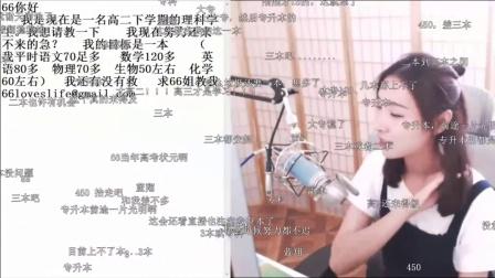 【心灵砒霜】5月22日直播生放送