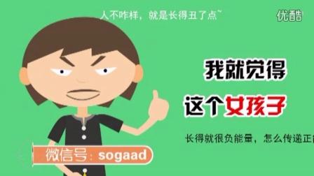 《xiaodeng锦集》第6集唐唐 搞笑漫画特别篇 走心的
