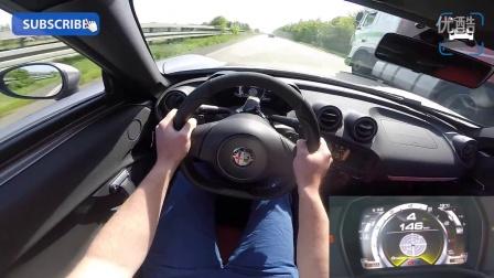 主视角记录德国高速驾驶阿尔法罗密欧 4C