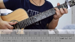 #27【阿信乐器】周深《小鹿与玫瑰》吉他教学