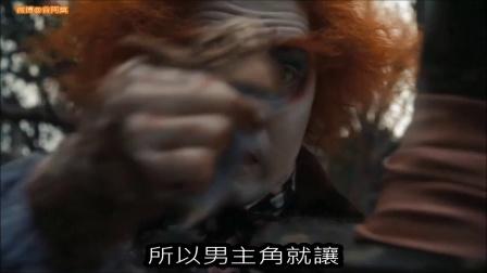 5分钟看完2010电影《爱丽丝梦游仙境》