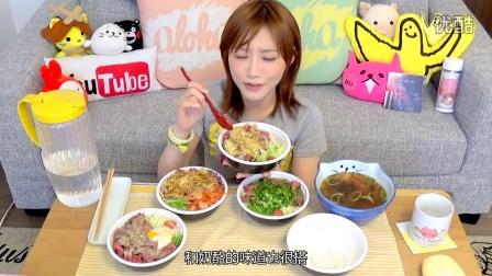 【大吃货爱美食】木下养不起之豪华烤牛肉盖饭外卖篇~160527