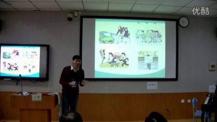 小学美术《过马路》说课视频+模拟上课视频,李剑,2015年中小学教师教学技能大赛