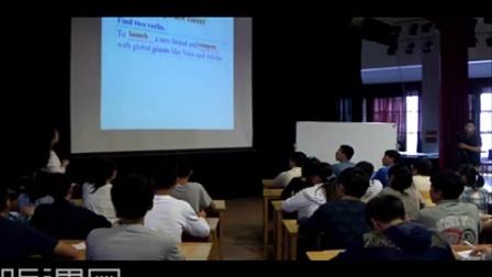 2014年山东省第十一届高中英语优质课展评获奖一等奖课例