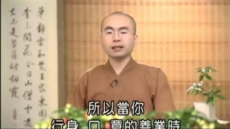 大寂法师《佛陀的启示》(108)