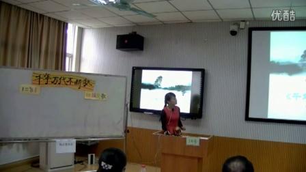 小学音乐《千年万代不断歌》说课视频+模拟上课视频, 黄丽艳,2015全区教师教学技能大赛视频