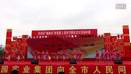 2016.5.29安康天姿艺术团参加龙舟节广场舞复赛:把安康带回家