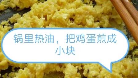 鸡蛋芝士土司饺的制作方法