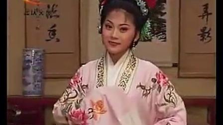 黄梅戏 《讨饭皇帝》(下部)_标