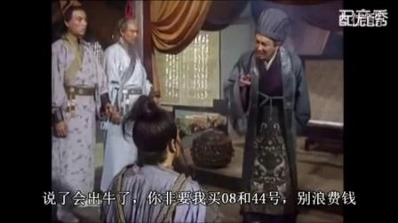 方言秀-耒阳人买六合彩,这位美女太搞笑了,笑