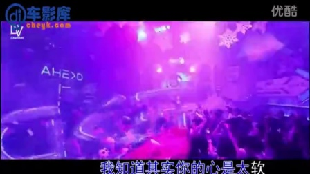 0126-赵小兵-心太软续集DJ-[www.cheyk.com]