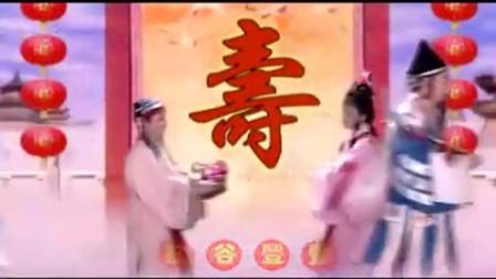 潮剧:最新高清潮剧吉祥戏《十仙庆寿》(特技