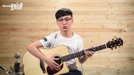 《天空之城指弹版》——拾光吉他谱精选集